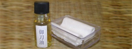Japanese Choji Sword Oil and Cotton Cloth